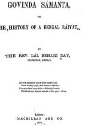 Lal Behari Dey